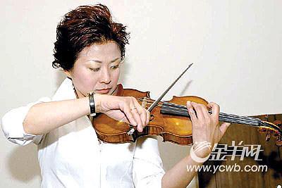 小提琴演奏家  中央音乐学院小提琴教授徐惟聆